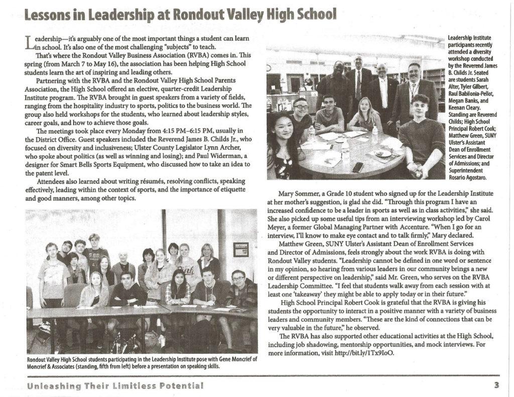 RVBA-Leadership-Institute